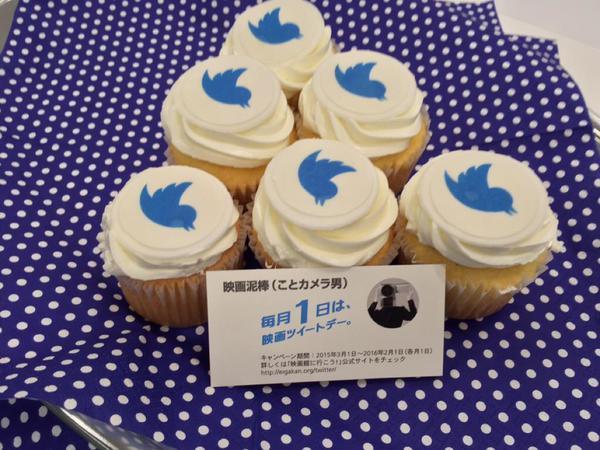 TwitterJapon